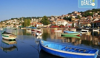 Екскурзия през септември до Охрид, Скопие, Тирана и Дуръс! 2 нощувки със закуски, транспорт и екскурзовод от туроператор Поход!