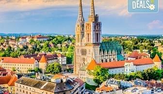 Екскурзия през септември или октомври до Загреб, Хърватия! 2 нощувки със закуски, транспорт и възможност за посещение на Плитвичките езера, от Еко Тур!
