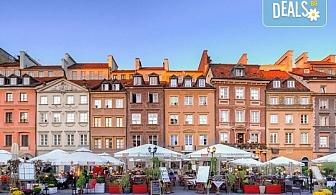 Екскурзия през септември до Словакия, Полша и Унгария! 6 нощувки със закуски, транспорт, панорамни обиколки в Краков, Варшава, Будапеща и възможност за посещение на Освиенцим
