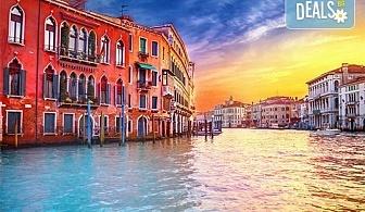 Екскурзия през септември до Венеция, Верона, Загреб и Триест! 4 нощувки със закуски и вечери, транспорт и екскурзовод!