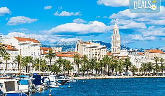 Екскурзия през септември до Загреб, Сплит, Дубровник и Плитвичките езера с Дари Травел! 5 нощувки с 5 закуски и 2 вечери в хотели 2/3*, транспорт и програма