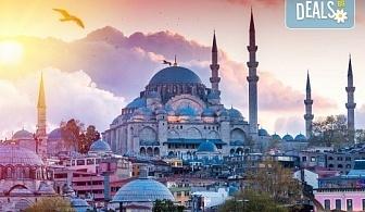 Екскурзия през юли или август до Истанбул! 2 нощувки със закуски, транспорт и посещение на Одрин