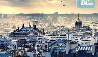 Екскурзия през юли до Париж, Венеция, Верона и Милано! 10 дни, 5 нощувки със закуски, транспорт и екскурзовод