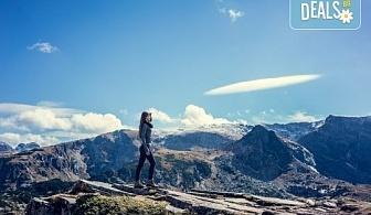 Екскурзия през юни до Боровец, връх Мусала и село Бели Искър за празника на зелника! 1 нощувка, транспорт и планински водач от Еволюшън Травел!