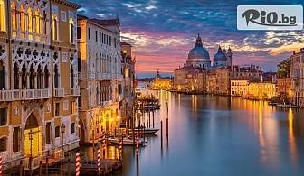 Екскурзия през 2019 до Загреб, Верона, Венеция с възможност за посещение на Милано! 3 нощувки със закуски + автобусен транспорт и водач, от ABV Travels