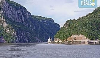 Екскурзия до Придунавска Сърбия през октомври! 1 нощувка с 1 закуска и вечеря в хотел 3* в Кладово, транспорт и водач от агенцията