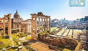 Екскурзия до Рим: 4 дни, 3 нощувки със закуски, самолетен билет, гид на български и пълна туристическа програма от София Тур!