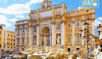 Екскурзия до Рим, Флоренция и Венеция през май или юни! 5 нощувки и закуски, комбиниран транспорт - с автобус и самолет, водач от България Травъл