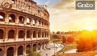 Екскурзия до Рим, Флоренция, Венеция и Сан Марино! 7 нощувки със закуски, плюс самолетен билет