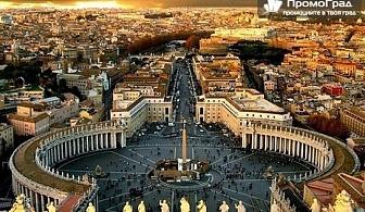 Екскурзия до Рим, Ватикана, Флоренция, Болоня и Венеция (самолет + автобус) 7дни/5 нощувки за 630 лв.