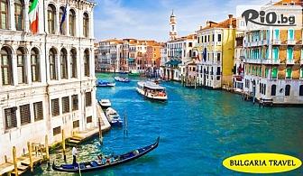 Екскурзия до романтична Италия - Венеция и Милано! 3 нощувки със закуски, автобусен транспорт и туристическа програма с екскурзовод, от Bulgaria Travel