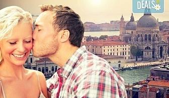 Екскурзия до романтичната Италия, дата по избор! 2 нощувки със закуски в хотел 3*, транспорт и програма във Венеция, от Дари Травел!