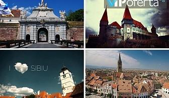 Екскурзия до Румъния: Другата Трансилвания - посещение на замъци и крепости от Бамби М тур