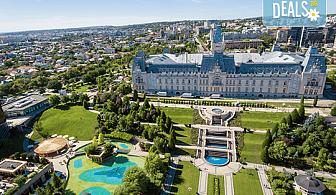 Екскурзия до Румъния и Молдова през октомври! 3 нощувки със закуски, транспорт, екскурзовод и богата програма за Националния ден на виното в Кишинев