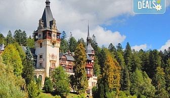 Екскурзия до Румъния! 2 нощувки със закуски в Синая, транспорт, водач и възможност за посещение на Букурещ, замъка в Бран и Брашов!