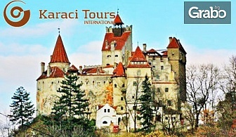"""Екскурзия до Румъния! 2 нощувки със закуски и транспорт, посещение на Музея на """"живите камъни""""и МОЛ Контрочени"""