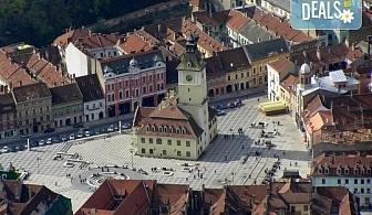 Екскурзия до Румъния, с посещение на Синая, Бран, Брашов и Букурещ: 2 нощувки със закуски в Palace Hotel 4* в Синая, водач и транспорт от Данна Холидейз!