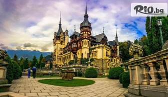 """Екскурзия до Румъния с посещение на """"живите камъни"""" в Костещи, Синая, Бран, Брашов и Букурещ! 2 нощувки със закуски + Бонус вечеря + водач, от Караджъ Турс"""