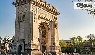 """Екскурзия до Румъния с посещение на """"живите камъни"""" в Костещи, Синая, Бран, Брашов и Букурещ! 2 нощувки със закуски, автобусен транспорт, Бонус вечеря и водач, от Караджъ Турс"""