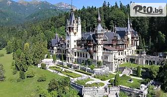 Екскурзия до Румъния - Синая, Букурещ, Замъка Бран и Брашов! 2 нощувки със закуски, автобусен транспорт и туристическа програма, от Bulgaria Travel