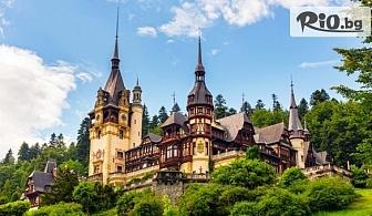 Екскурзия до Румъния - Синая, Букурещ, Замъка Бран и Брашов! 2 нощувки, закуски в хотел 2/3*, автобусен транспорт и екскурзовод, от Аbv Travels
