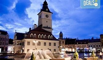 Екскурзия до Румъния, страната на граф Дракула, с Караджъ Турс! 2 нощувки със закуски, транспорт и програма!