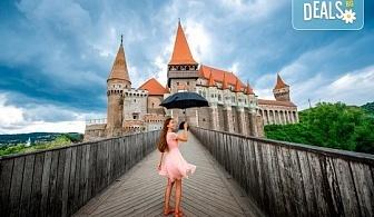 Екскурзия до Румъния - Трансилвания, със Запрянов Травел! 3 нощувки със закуски в хотели 2*/3*, транспорт и посещение на замъка Пелеш, Бран и Сигишоара