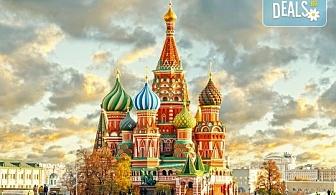Екскурзия до Русия и Балтийските столици през август с Алегра Ви Тур! 15 нощувки и 13 закуски в хотели 3*, транспорт, екскурзовод и ферибот Талин - Хелзинки