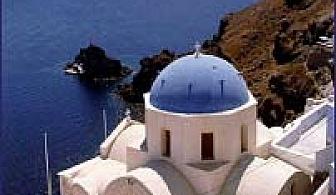 Екскурзия до Санторини - 9 дни с автобус! Програмата включва 8 нощувки хотели 3* със закуски, фериботни билети и екскурзоводско обслужване - отпътуване на 01 Септември 2018 год.