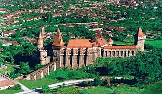Екскурзия до сърцето на Трансилвания - Сибиу, Алба Юлия и Сигишоара! 2 нощувки със закуски и богата туристическа програма