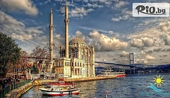 Екскурзия до съвременен Истанбул с възможност за посещение на - WATERGARDENS ISTANBUL и VIA PORT VENEZIA! 3 нощувки със закуски и транспорт, от Еко тур Къмпани