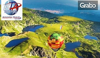 Екскурзия до Седемте Рилски езера, Сапарева баня Паничище и Рилски манастир! 2 нощувки със закуски, плюс транспорт