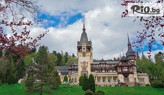 Екскурзия за 22-ри Септември до Букурещ и Синая с възможност за посещение на Брашов и Бран! 2 нощувки със закуски в 2/3* хотел + автобусен транспорт и екскурзовод, от Рико Тур