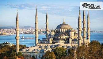 Екскурзия на 6-ти Септември до Истанбул, Чорлу и Одрин! 2 нощувки и закуски в хотел 2/3*, транспорт + посещение на желязна църква Св. Стефан в Истанбул и много бонуси, от Караджъ Турс