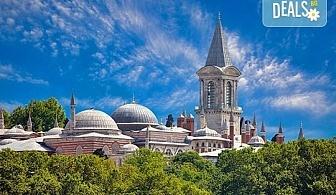 Екскурзия за 6 и 22 септември до Истанбул и Одрин с АБВ Травелс! 3 нощувки със закуски, транспорт, пешеходен тур и бонус посещение на МОЛ Forum
