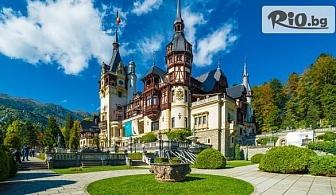Eкскурзия за Септемврийските празници до Букурещ и Синая с възможност за посещение на Бран и Брашов! 2 нощувки със закуски + автобусен транспорт, от ТА Поход