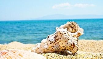 Екскурзия за септемврийските празници до Кавала, Гърция! Транспорт + 3 нощувки на човек със закуски в хотел Nefeli, на 150 м. от плажа от Еко Тур