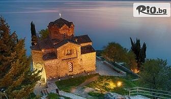 Екскурзия за Септемврийските празници до Македония и Албания - Охрид, Скопие, Тирана и Дуръс! 2 нощувки със закуски и 1 вечеря в хотел/вила 3* + автобусен транспорт, от ТА Поход