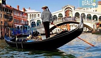 Екскурзия за Септемврийските празници до Загреб, Верона и Венеция! 3 нощувки със 3 закуски, транспорт и възможност за посещение на Милано!