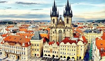 Екскурзия за септемврийските празници до Златна Прага! Транспорт + 3 нощувки на човек със закуски от Караджъ Турс