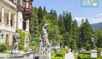 Екскурзия до Синая и Букурещ, с възможност за посещение на Бран със замъка на Дракула и Брашов: 2 нощувки със закуски и транспортот София!