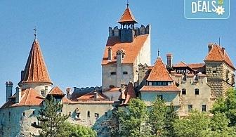 Екскурзия до Синая и Букурещ, с възможност за посещение на Бран със замъка на Дракула и Брашов: 2 нощувки със закуски и транспортот Пловдив!