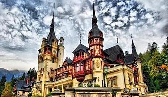 Екскурзия до Синая, замъка на Дракула, Брашов и Букурещ - 3 дни/2 нощувки в х-л Royal*** за 109 лв.