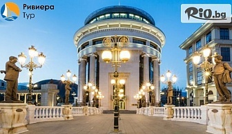 Екскурзия до Скопие през Декември! Нощувка със закуска в Хотел IBIS Skopie City Center 4* + транспорт, от Ривиера Тур