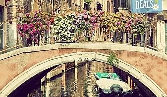 Екскурзия в слънчева Италия - Загреб, Верона, Венеция и шопинг в Милано: 5 дни, 3 нощувки със закуски, транспорт и водач от агенцията