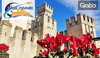 Екскурзия до Словения, Италия и Хърватия! 3 нощувки със закуски, плюс транспорт и посещение на Плитвичките езера
