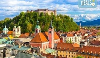 Eкскурзия до Словения и Италия! 5 нощувки със закуски в Любляна, Милано и Лидо Ди Йезоло, в хотел 3*, транспорт и екскурзовод, посещение на италианските езера!
