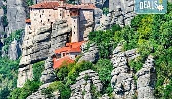 """Екскурзия до Солун и """"Осмото чудо на света"""" - скалните манастири в Метеора, с АБВ Травелс! 2 нощувки със закуски в хотел 3* в Олимпийската ривиера, транспорт и екскурзовод!"""