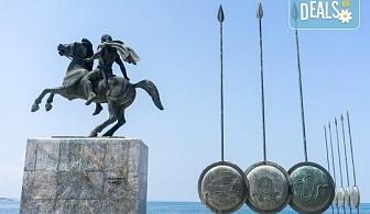 Екскурзия до Солун и Паралия Катерини за 8-ми март! 2 нощувки със закуски в хотел 3*, транспорт и водач от Далла Турс
