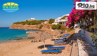 Екскурзия до Солун и Паралия Катерини с възможност за посещение на Метеора! 2 нощувки със закуски в Hotel Kymata + транспорт и екскурзовод, от Вени Травел